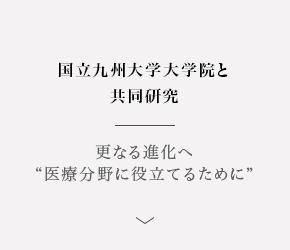 3_banner_03